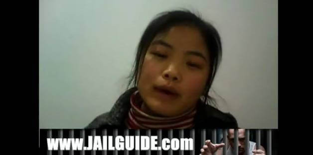 Chinese Immigrant Search